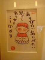 DSCarigata.jpg